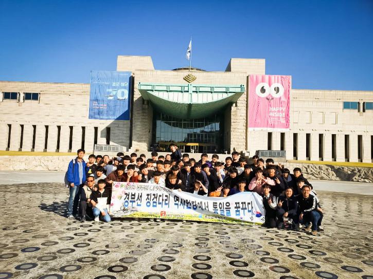 경부선통일아카데미1(전쟁기념관1019).jpg