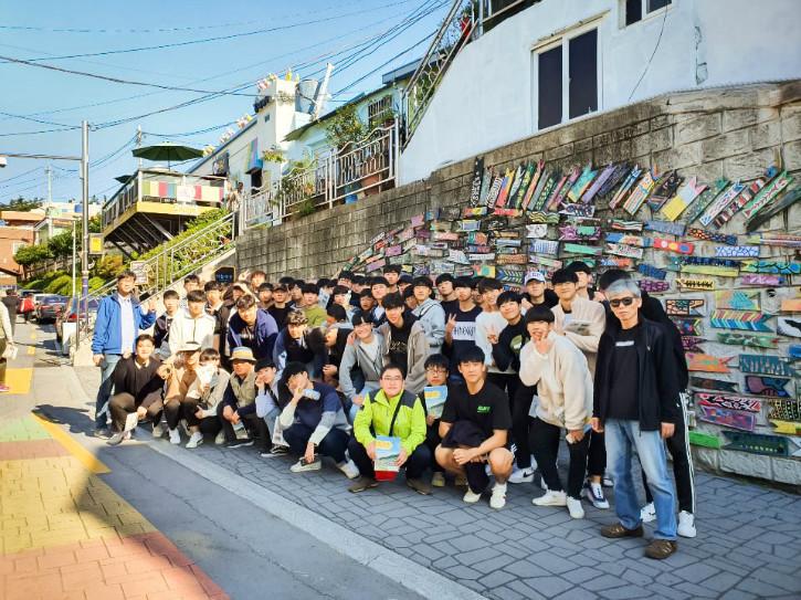 경부선통일아카데미3(감천문화마을1020).jpg